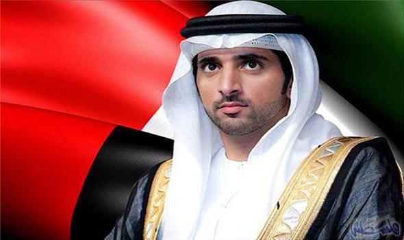 حمدان بن محمد يبي ن أن شباب الإمارات قادرون على صنع نهضة علمية Dubai Finance Jobs Reward And Recognition