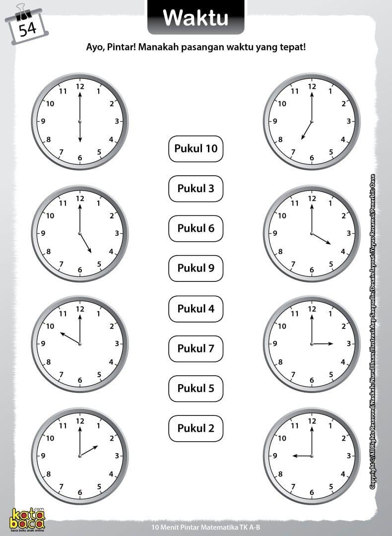 Baca Online Buku 10 Menit Pintar Matematika Tk Dan Paud Katabaca Com Matematika Kelas 5 Matematika Matematika Kelas Satu Kindergarten worksheets math online