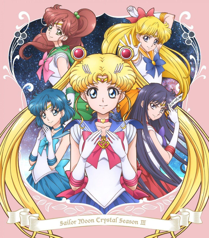 Pretty Guardian Sailor Moon Crystal Season 3 Sailor moon