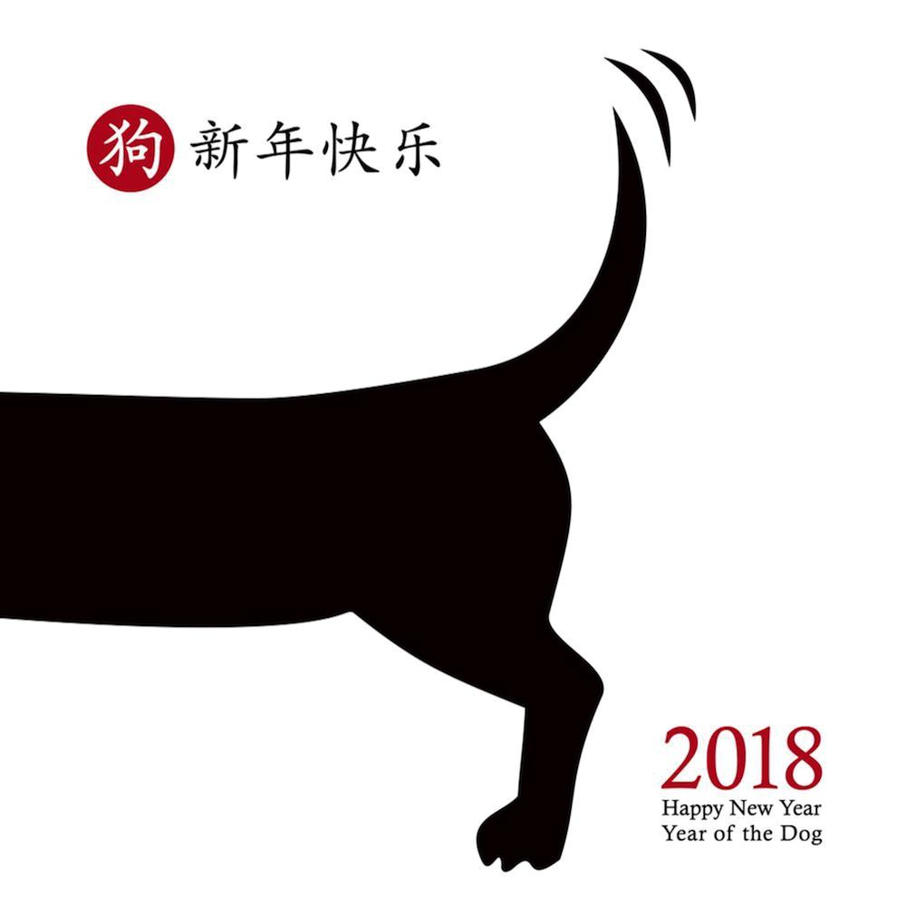Pin di Gambar Imlek 2018