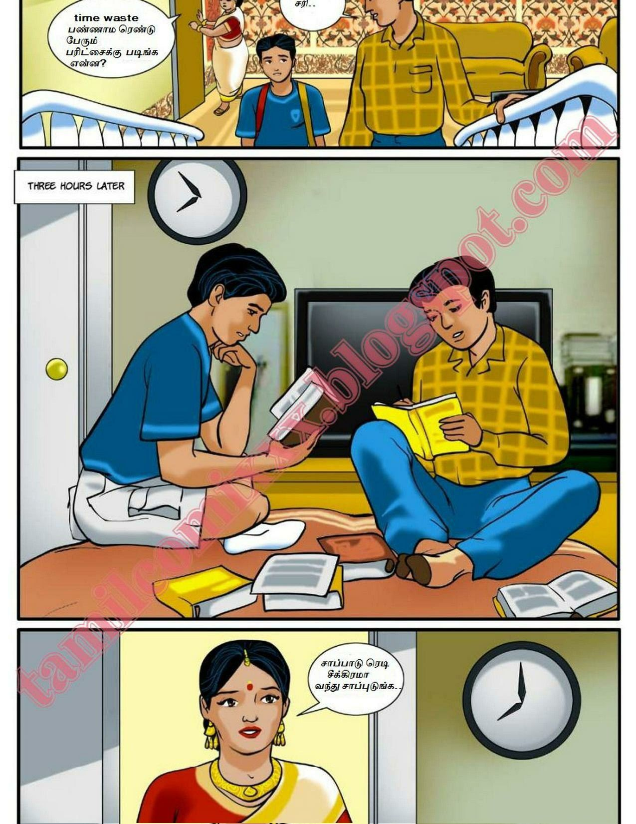 Pin by Sharif Hussain on M K Hindi comics, Comics pdf