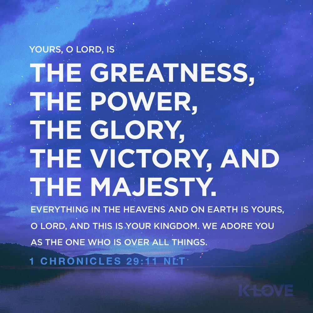 Encouraging Word: Yours, OLORD, Is The Greatness, The