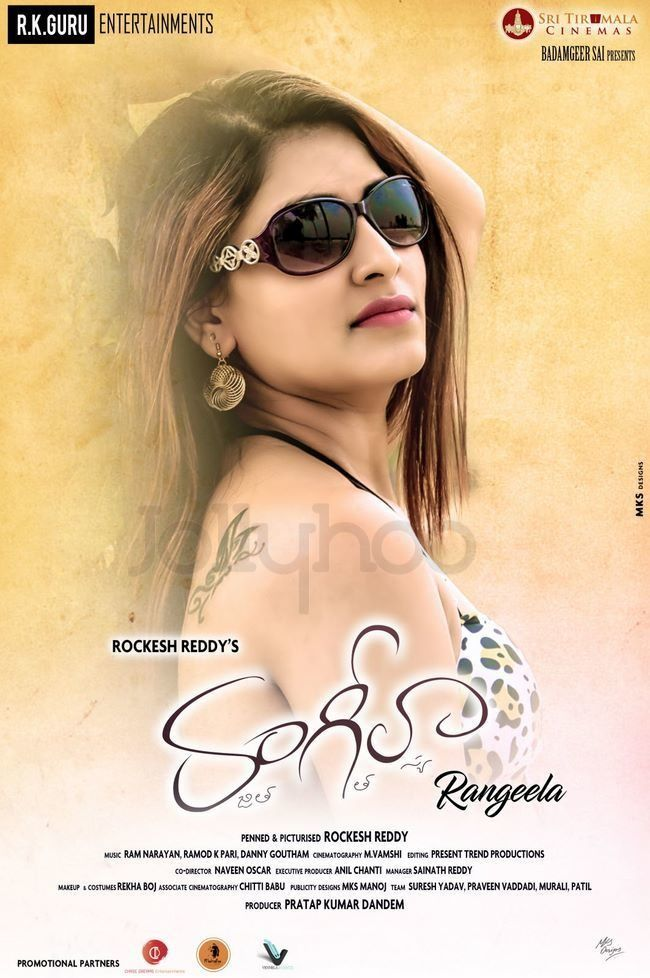 Rangeela Movie Poster Designs Movie Posters Design Poster Design Design