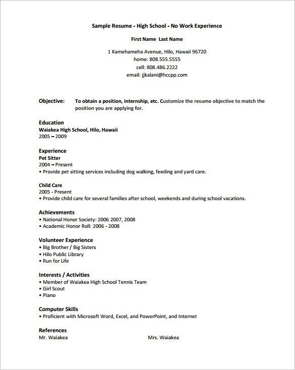 High school resume template free word excel pdf format college high school resume template free word excel pdf format college student templates yelopaper Choice Image