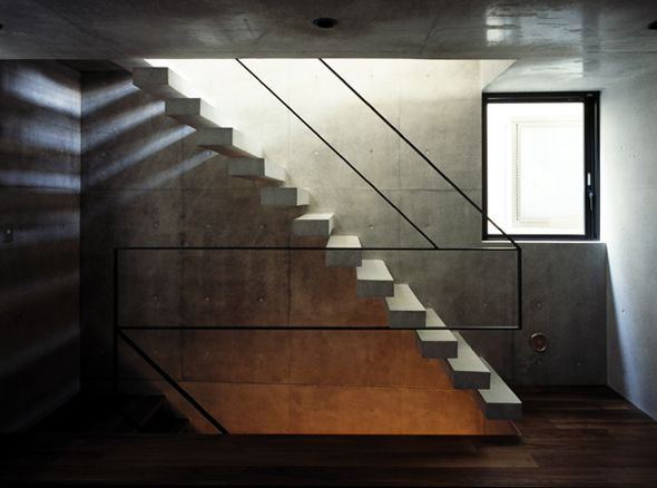 Best Concrete Stair Steel Hand Rail House Painting Cost 400 x 300