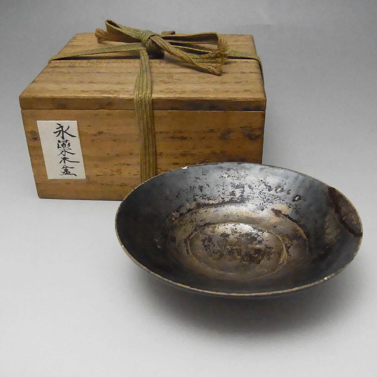 Vintage Japanese Signed Pottery Sake Cup w Tomobako | sake