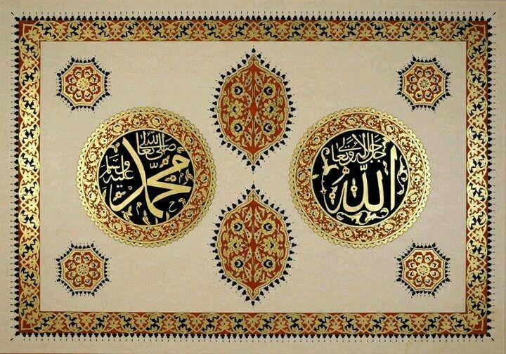 Pin on Allah&muhammad