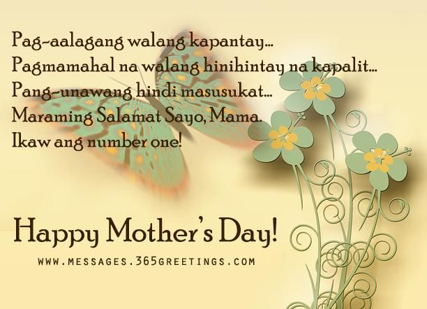 Mother S Day Messages Tagalog With Images Mothers Day Quotes