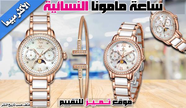 أرقي ساعات حريمي أفخم 9 ساعات نسائية لمظهر متألق 2021 موقع تميز Michael Kors Watch Womens Watches Watches