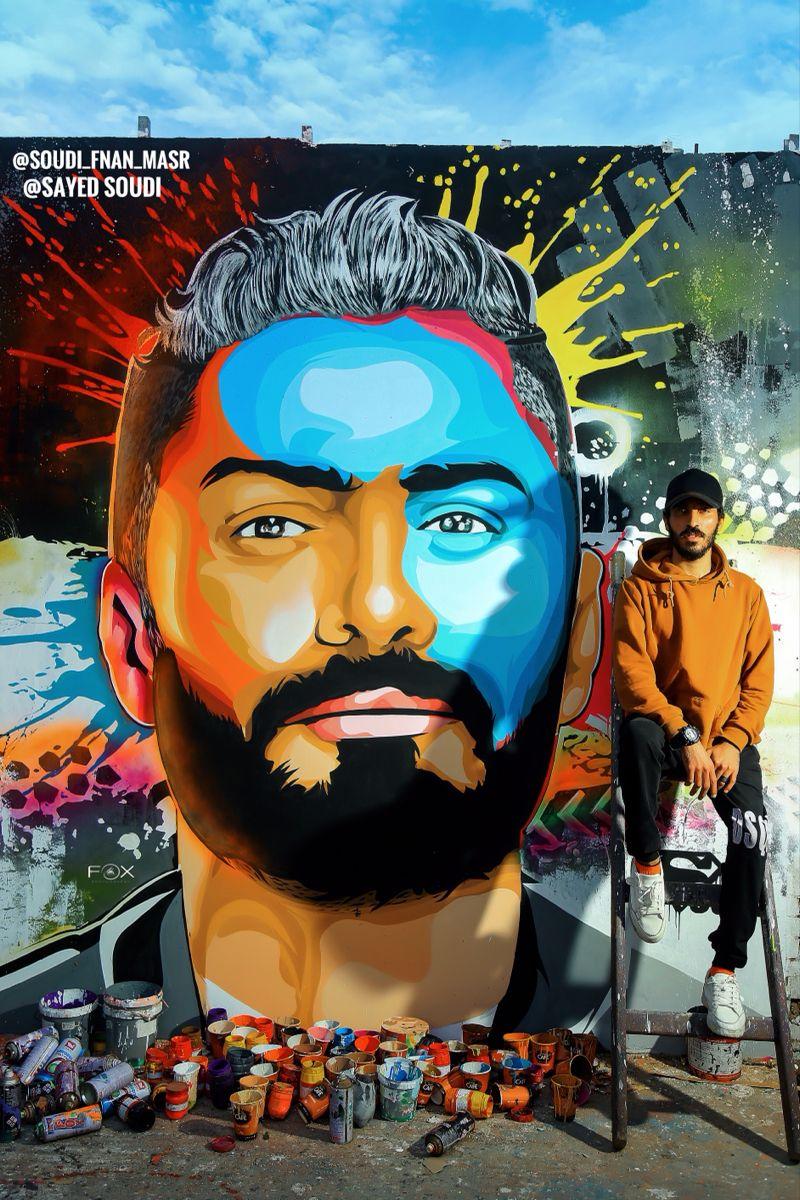 تامر حسني رسم سعودي جرافيتي In 2021 Art Poster Movie Posters