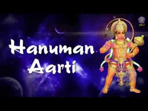 Hanuman Aarti (Marathi) हनुमान आरती (मराठी)