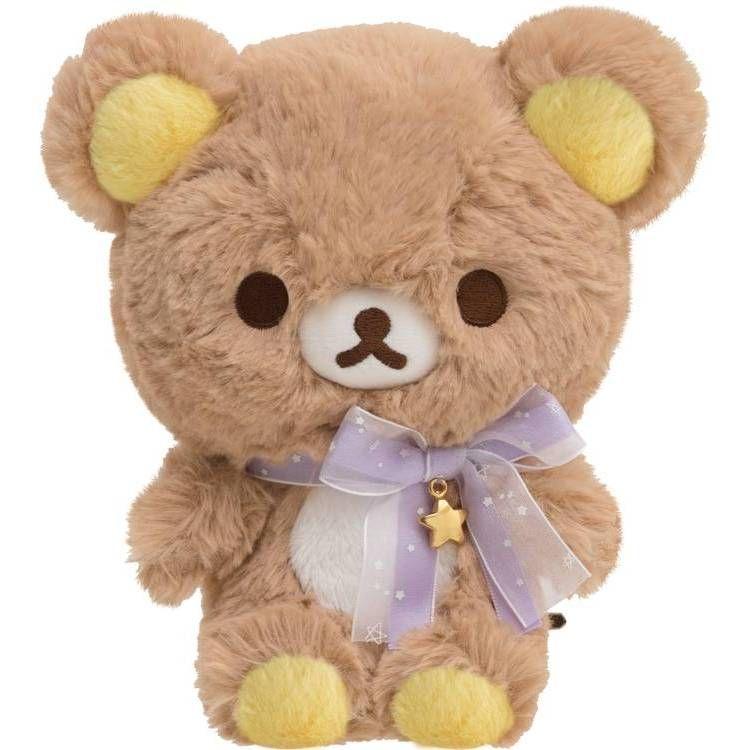 San X Rilakkuma Cushion Licensed Heart Love Rose Pillow Valentien Plush