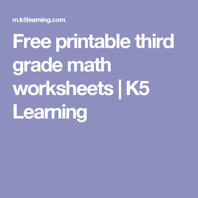 Free Printable Third Grade Math Worksheets K5 Learning Education