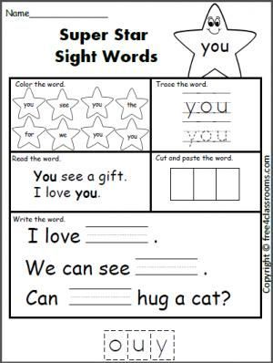 picture relating to Printable Sight Word Activities named Tremendous Star Sight Term Worksheet - oneself Exceptional sight term