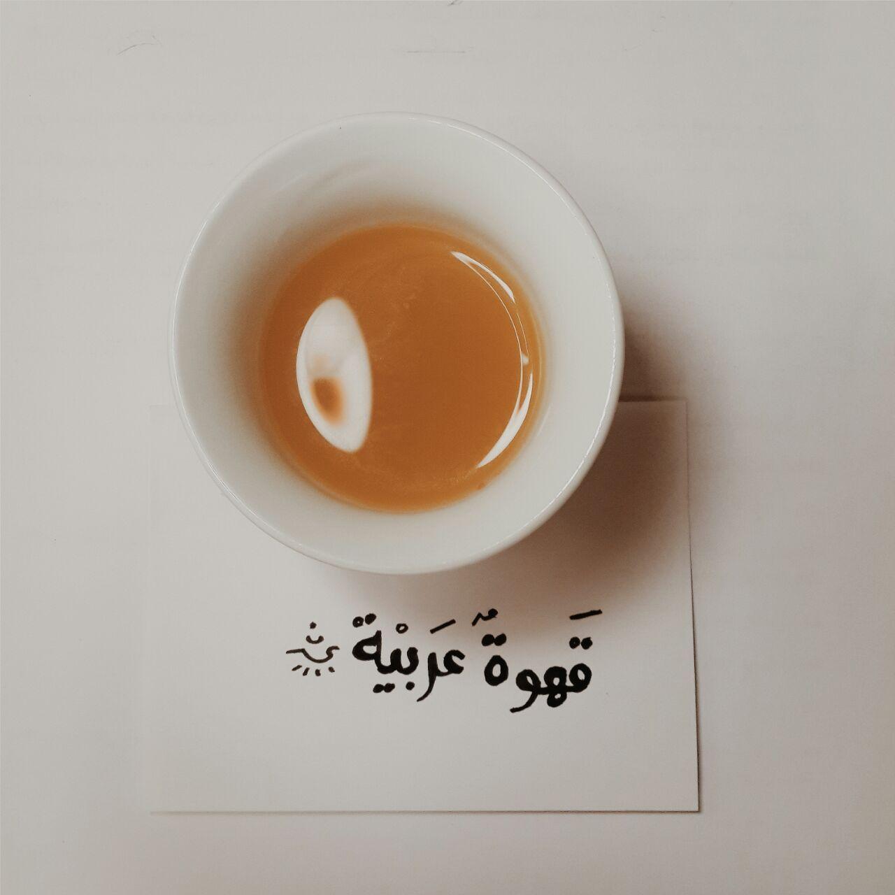 قهوه عربيه م Coffee Love Painted Coffee Cup Arabic Coffee