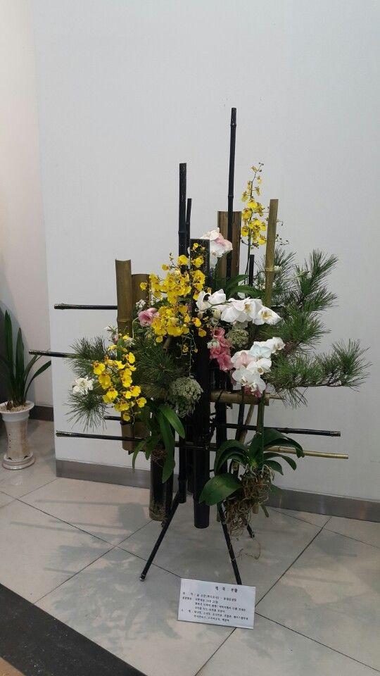 Flower Arrangement Class Dallas