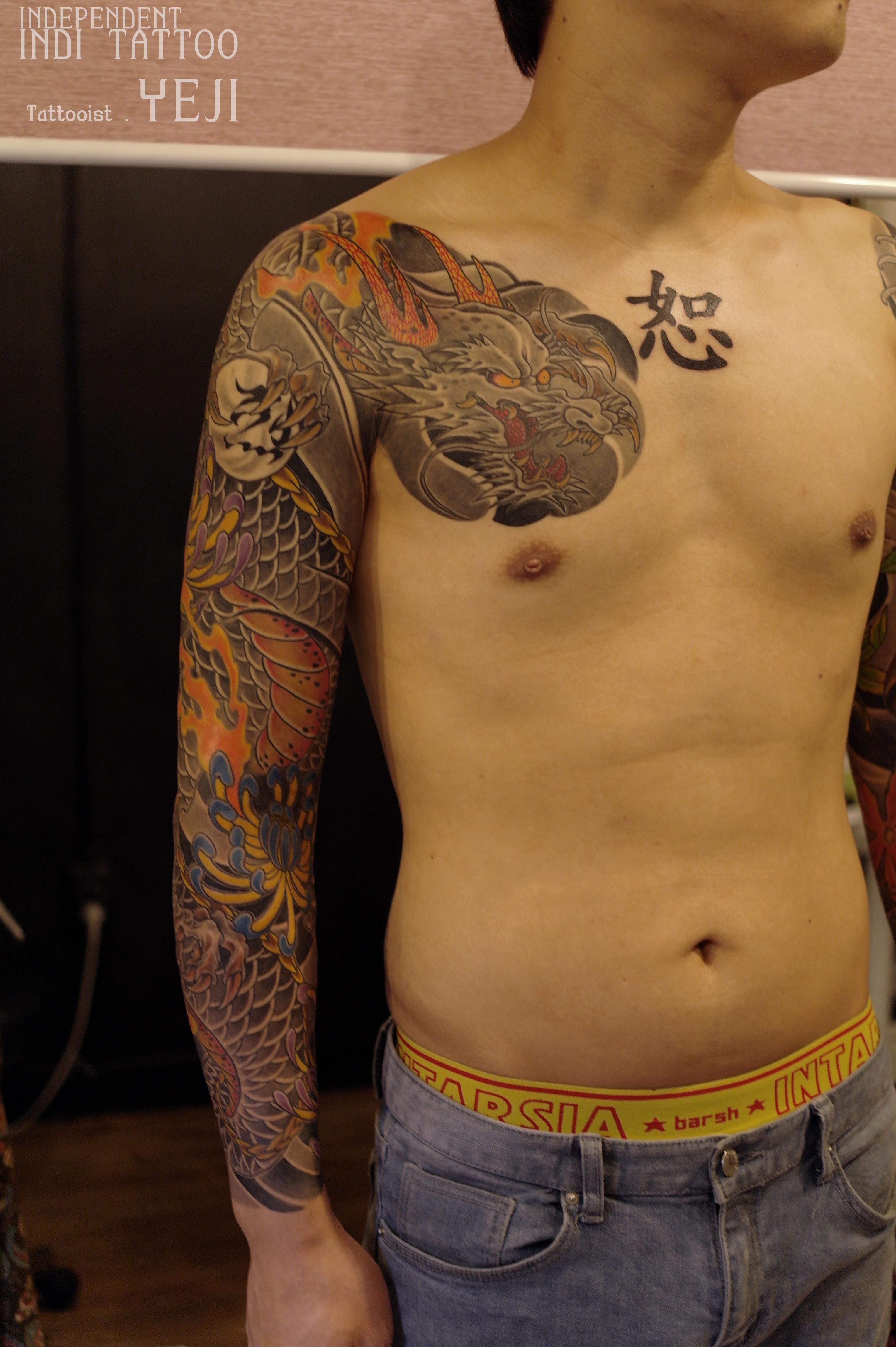 Japanese Tattoo Design Photos