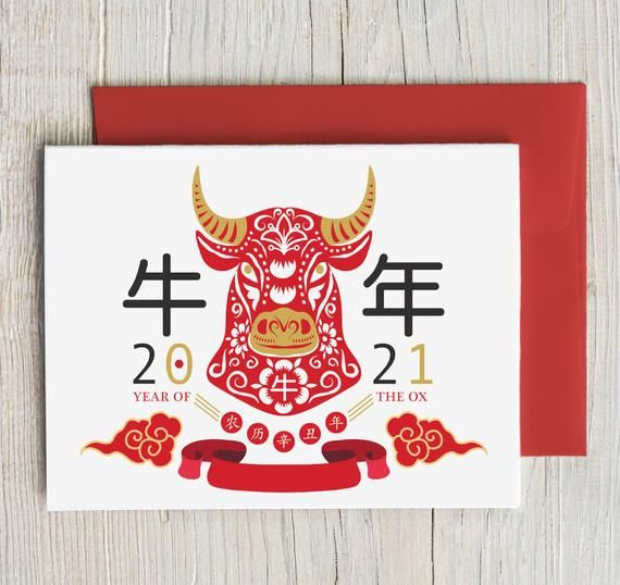 Chinese New Year 2021 Card Lunar New Year 2021 Year Of The Etsy In 2021 Chinese New Year Card New Year Card Design Asian Cards