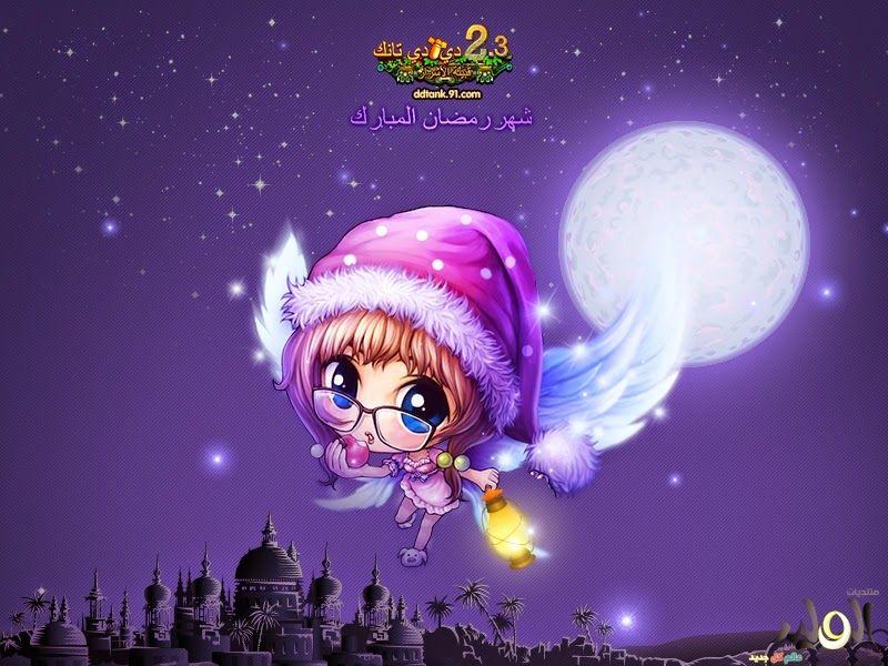 صور هلال رمضان بحث Google Poster Art Anime