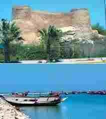 دليل لايفوتك جزيرة تاروت تقع هذه الجزيرة على الخليج العربى بالقرب من القطيف كما تقع مدينة تاروت التاريخية بقلب هذا الجزيرة و Outdoor Decor Outdoor Pool