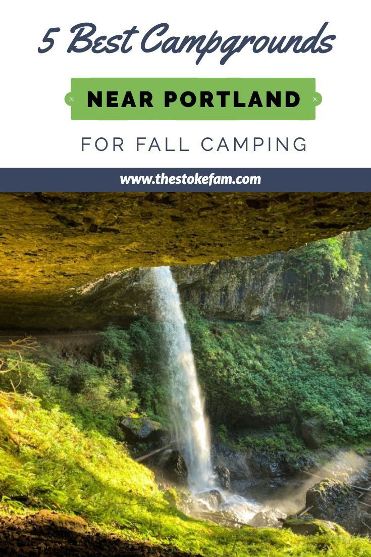 Are you thinking about squeezing in another camping weekend this fall? These 5 campground destinations near Portland are great options, especially if you are heading out with kids!  #pdx #camping #destinations #campsites #ideas #campsiteideas Are you thinking about squeezing in another camping weekend this fall? These 5 campground destinations near Portland are great options, especially if you are heading out with kids!  #pdx #camping #destinations #campsites #ideas #campsiteideas