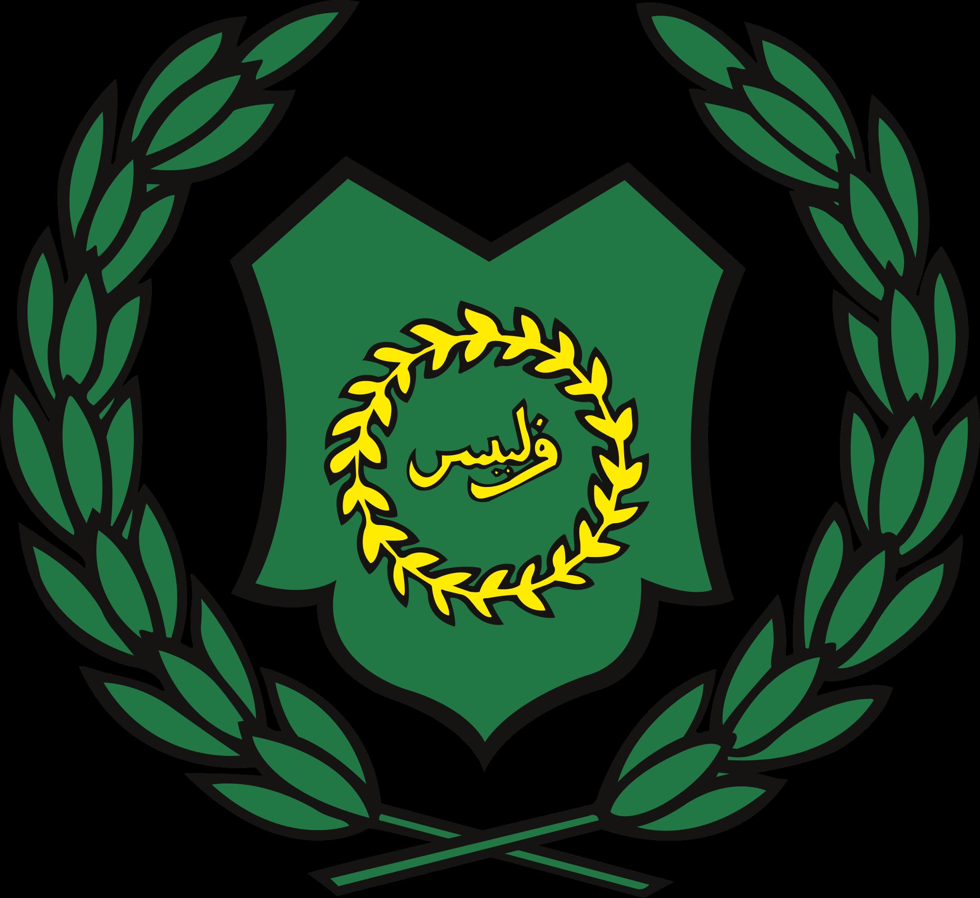 Gambar Bendera Dan Lambang Negara Myanmar