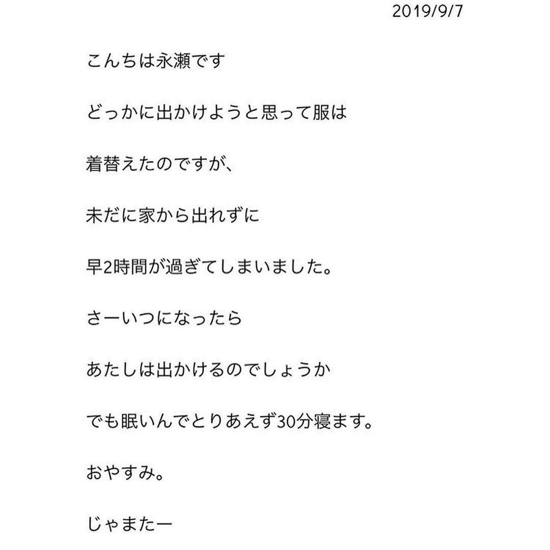 紫 ブログ 平野 タイム 耀 show