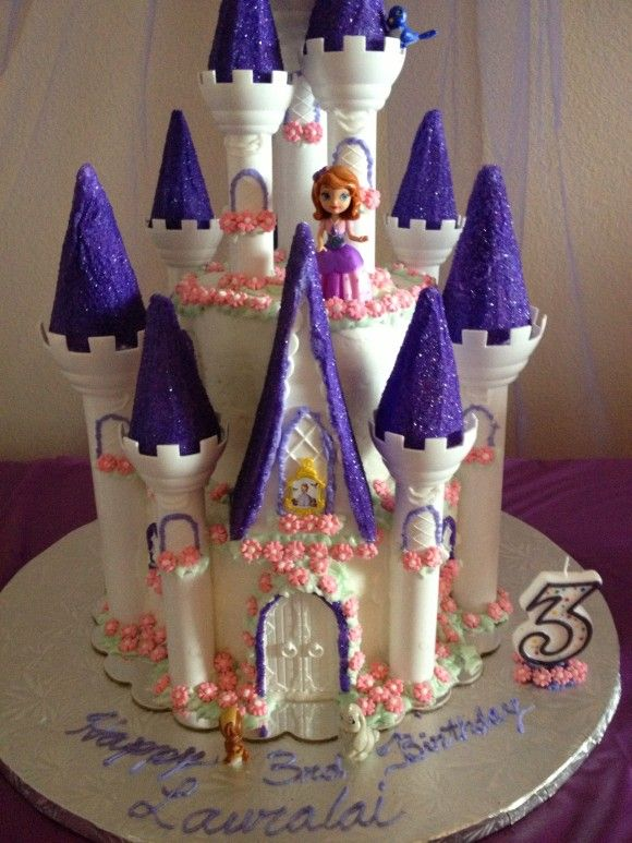 7 Things You Must Have At Your Sofia The First Party Delish