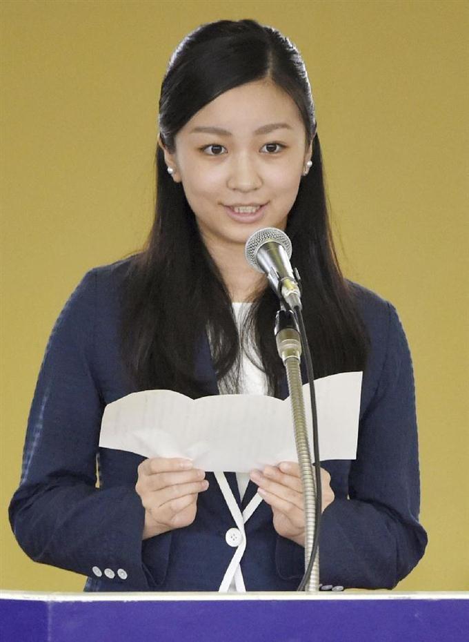 Princess Kako 7/25/15
