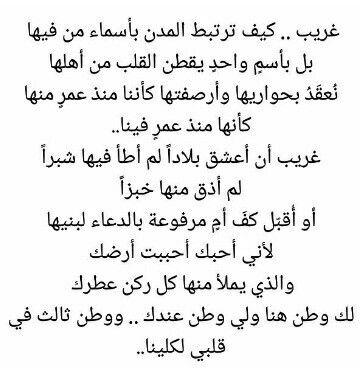 Pin By Izdihar Elhaj On كلمات من القلب Math Math Equations Equation