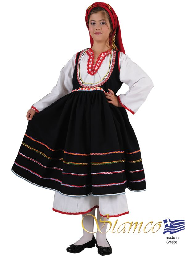 902019b0e All Regions > or more costumes from:dodecanese | Gammongolian ...