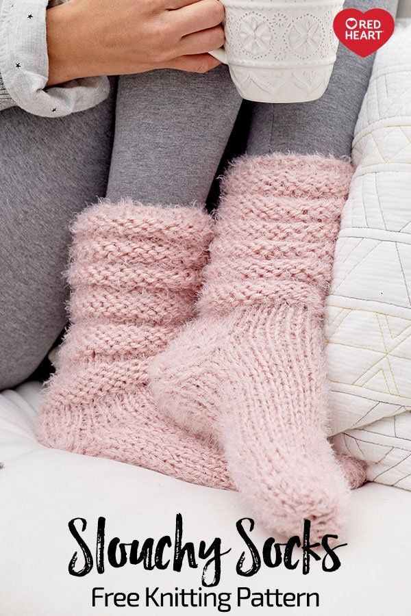 Slouchy Socks free knit pattern in Hygge yarn. These ultra-cozy socks are just the thing for relaxing after a long day. They're also perfect to slip on when you wake up on the weekend and keep your feet warm as you snuggle on the couch. #knitting