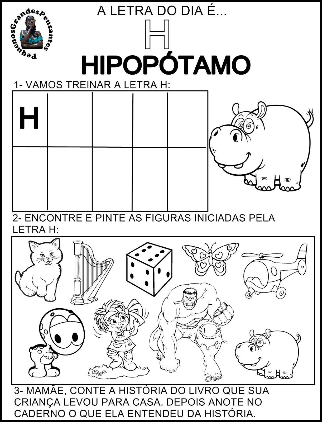 atividades inéditas família silábica do h letras pinterest