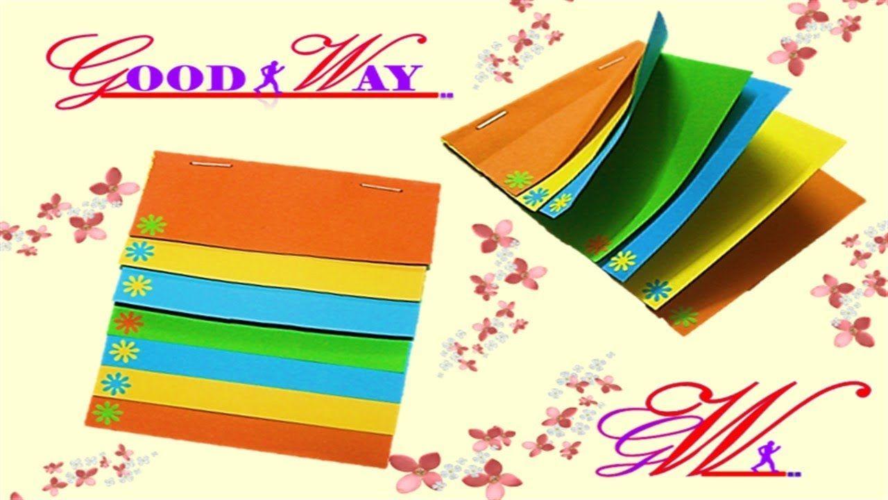 طريقة عمل مطوية مدرسية مميزة وسهله 2 How To Make Notebook Diy Back To Diy Notebook How To Make Notebooks Hand Art