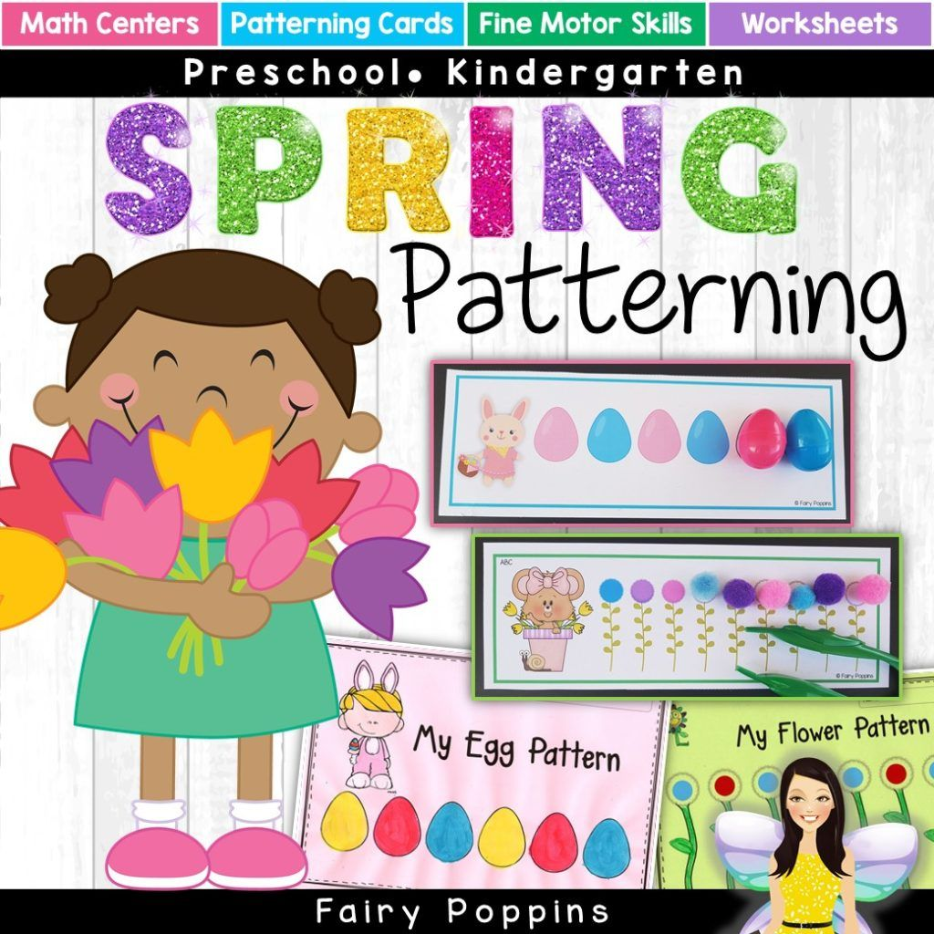 Spring Patterning Activities With Images