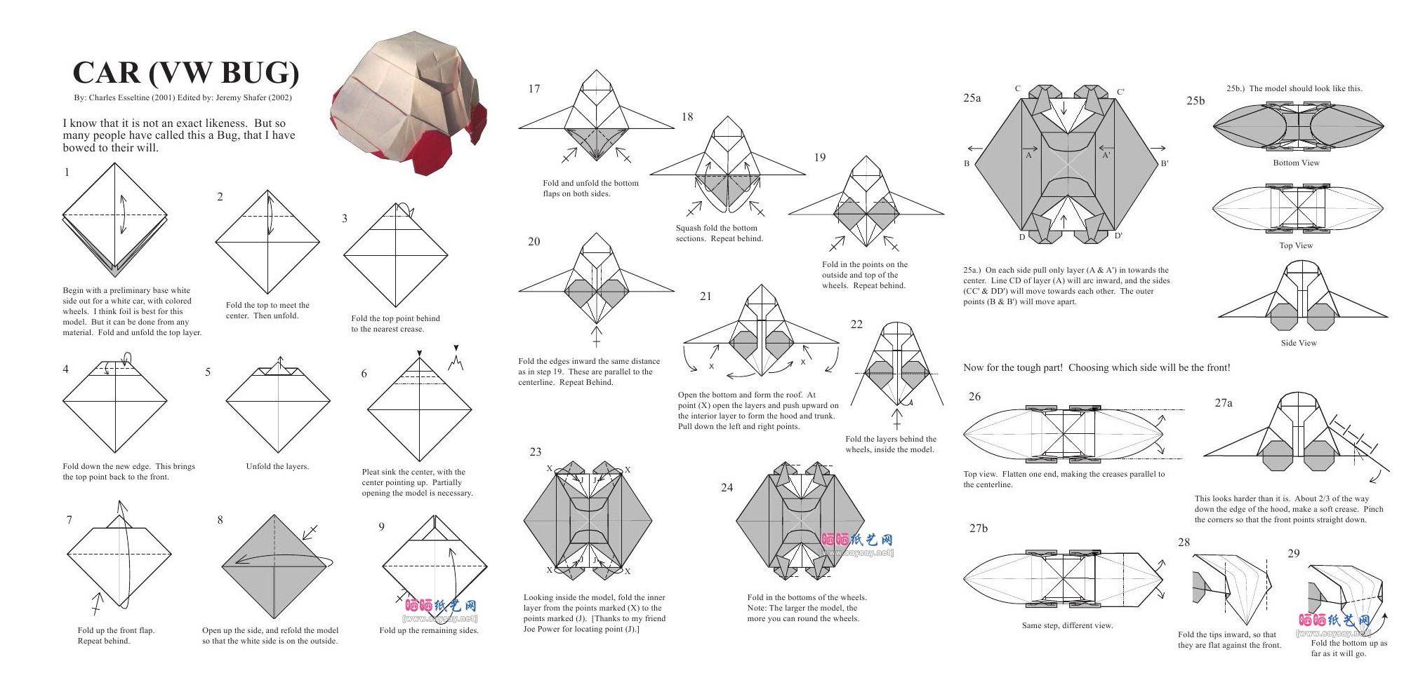 Origami Car Design Con Immagini