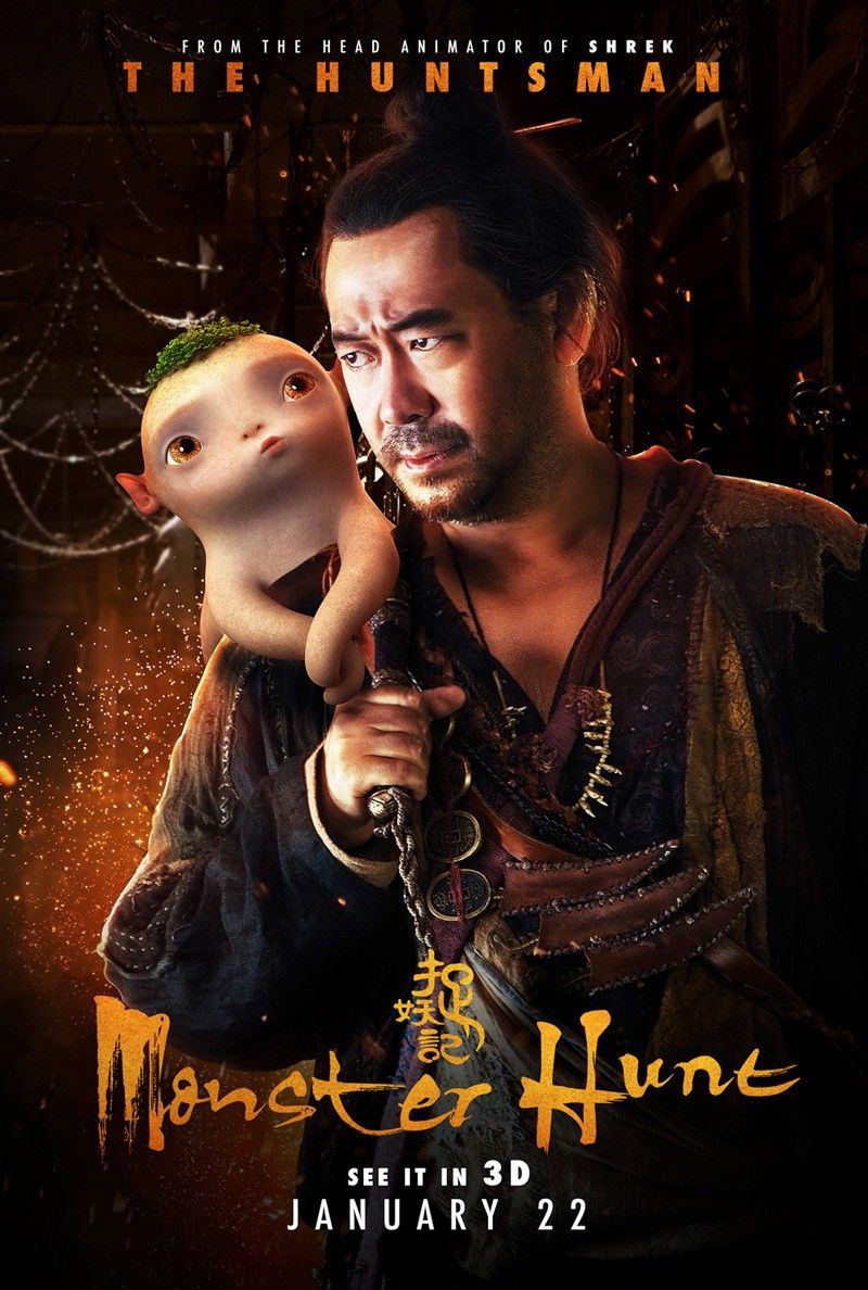 Monster Hunt Extra Large Movie Poster Image Internet Movie Poster Awards Gallery Monster Hunt Movie Posters Internet Movies