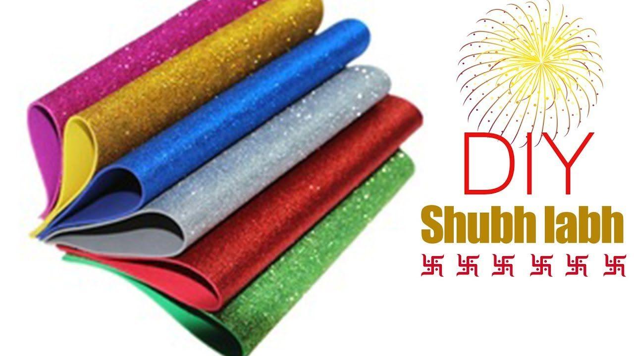 Diwali Shubh Labh Wall Hanging Design From Glitter Foam Sheet Diwali D Wall Hanging Designs Foam Sheet Crafts Foam Sheets