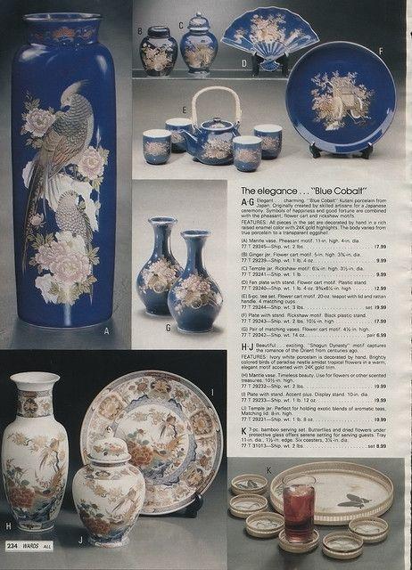 1981-xx-xx Montgomery Ward Christmas Catalog P234