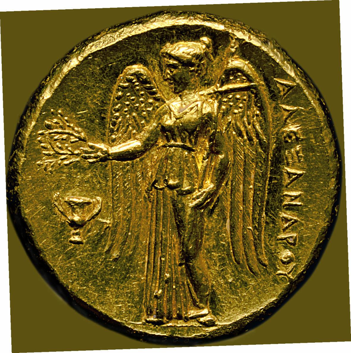 Macedonia) Gold Coin of Alexander II of Macedonia  Agora