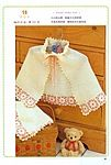 Children sweater knitting (0-3 years old) #children'ssweaters