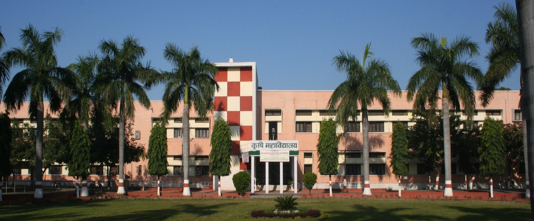 G.B. Pant University of Agriculture and Technology
