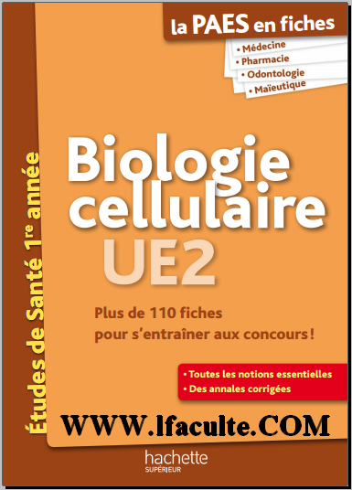 La Faculte Livre Biologie Cellulaire Paes Preparer Efficacement Les Concours Biology Books Bio