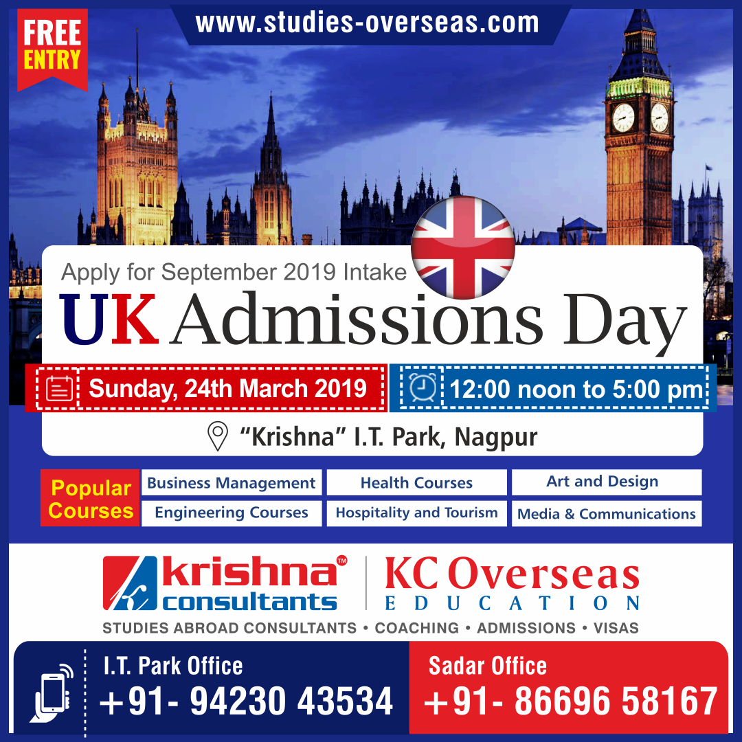 Want To Study At Globally Renowned Universities In The Uk Attend Uk Admissions Day On Sunday 24th March 19 A Uk Universities Engineering Courses Study Abroad
