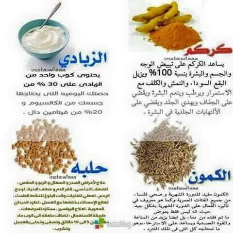 Desertrose فوائد Health Diet Health And Nutrition Health