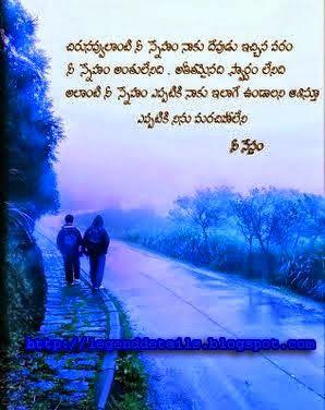 World Best Friendship Quotes In Telugu Telugu Friendship Quotes