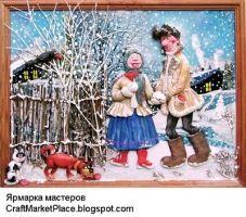 Панно из соленого теста.. Обсуждение на LiveInternet - Российский Сервис Онлайн-Дневников