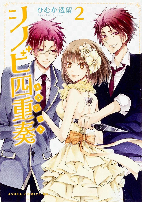33+ Aesthetica of a rogue hero anime season 2 trends
