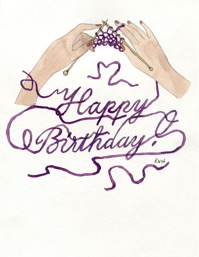 Knitting Birthday Card : Kitty n wong purple yarn happy birthday drawing and