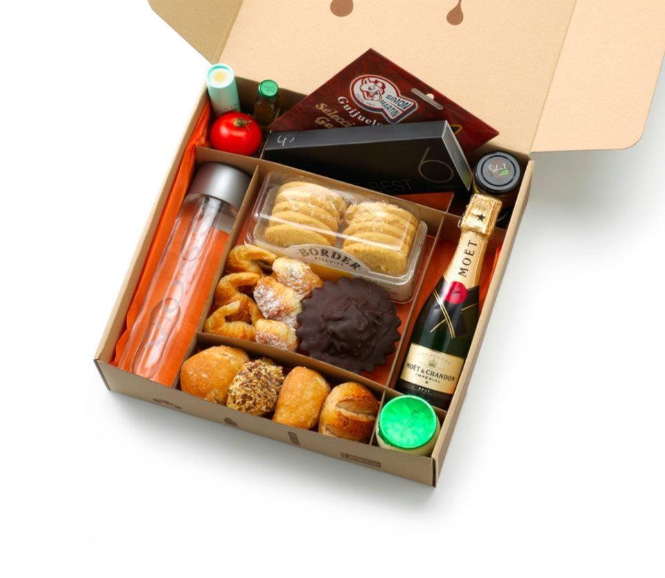 Desayuno a domicilio anfitriona pinterest gift box and basket ideas - Regalar desayuno a domicilio madrid ...